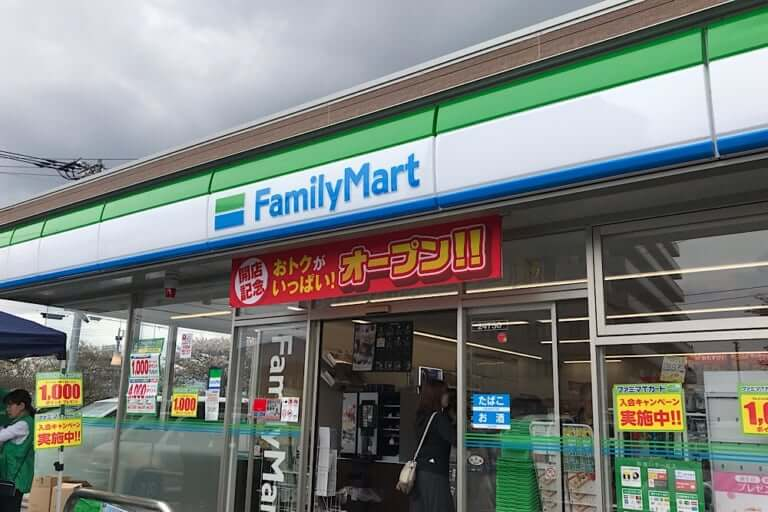 ファミリーマート沼津片浜店オープン