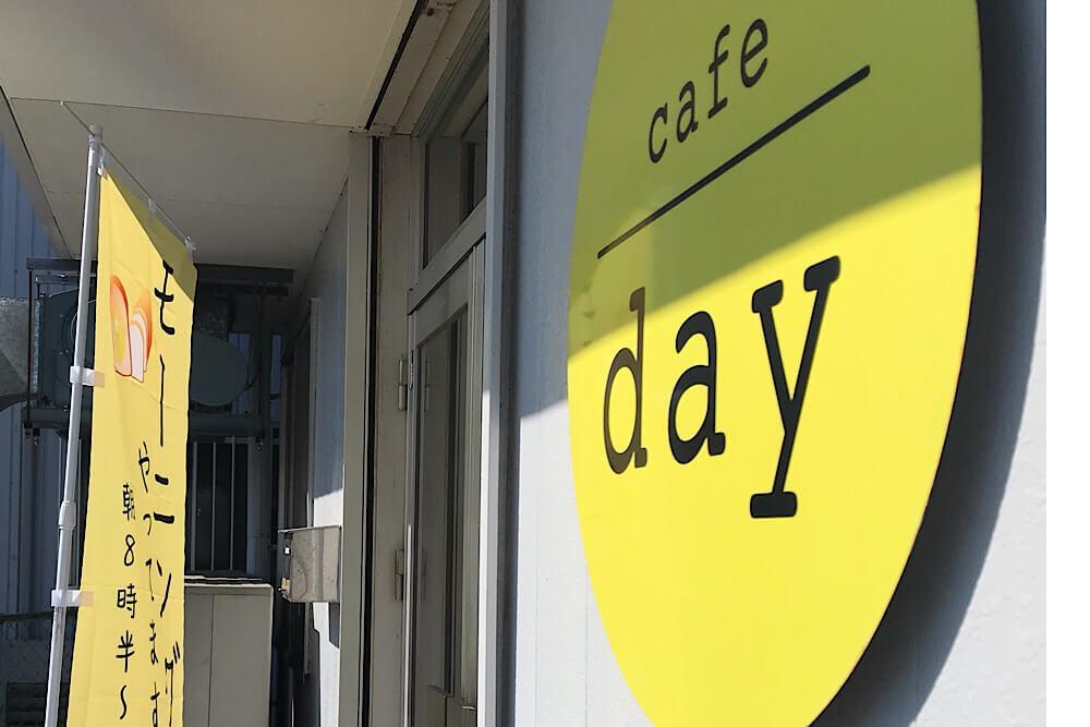 2019年4月cafedayネームプレート
