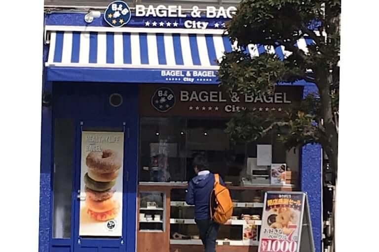 ベーグル&ベーグル閉店店舗