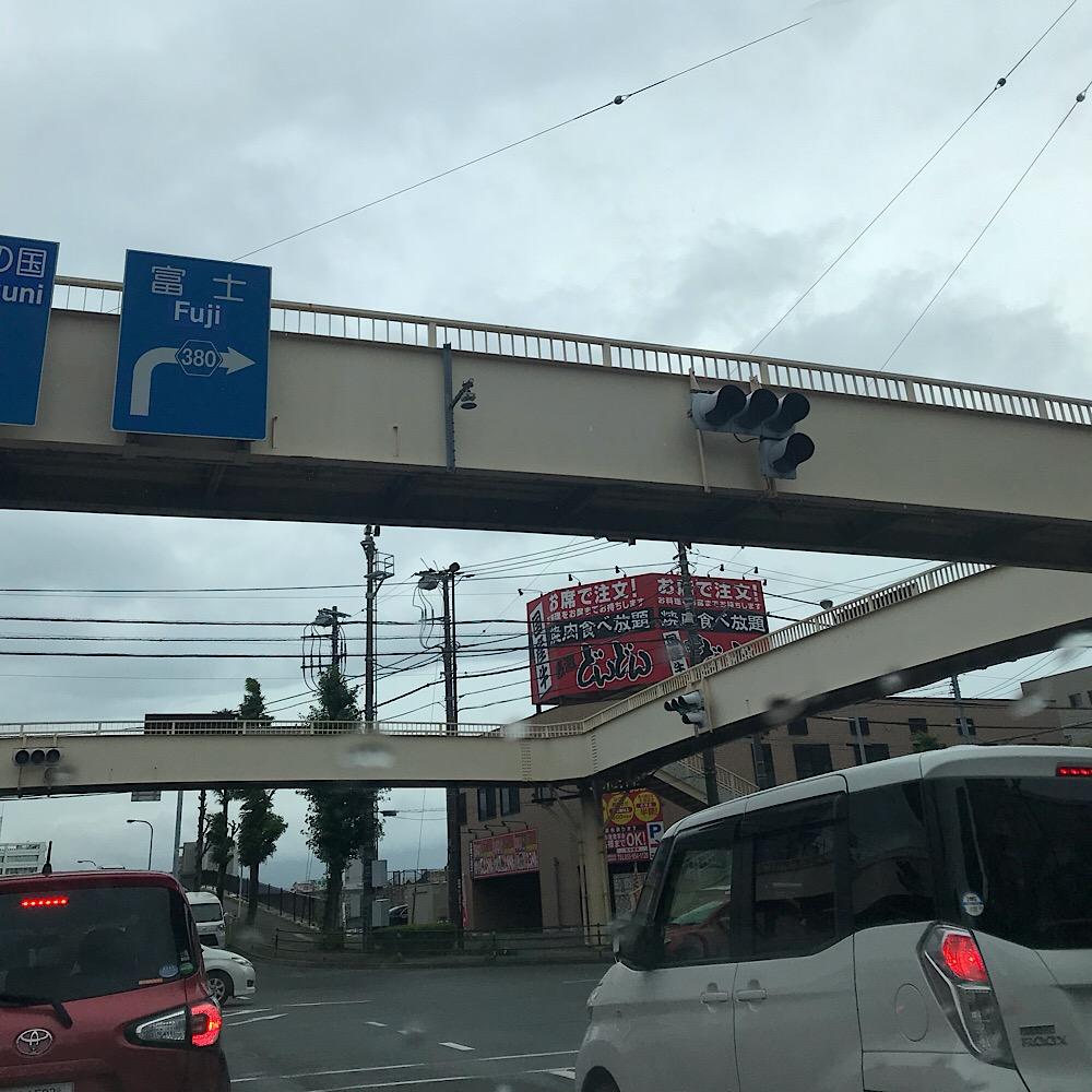 三枚橋交差点